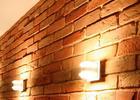 Płytki z cegły do wykańczania wnętrz